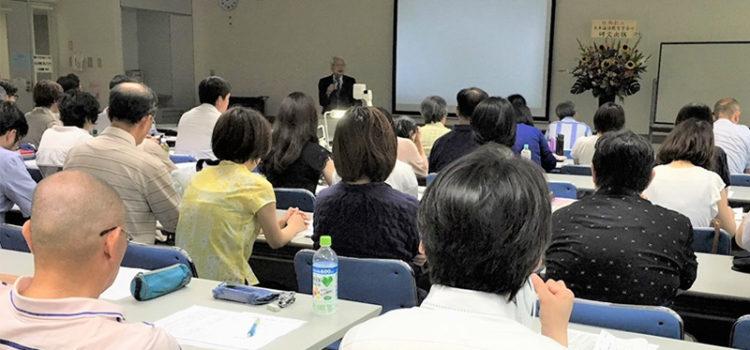 日本論語教育学会 第一回研修会を開催しました