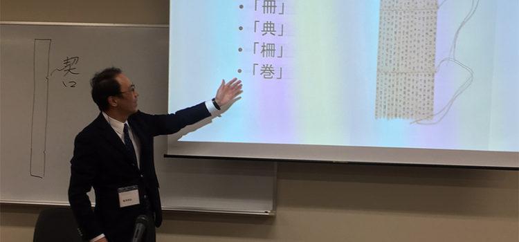 日本論語教育学会大会・講演会・懇親会を開催しました